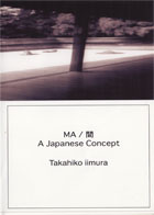 MA / 間, A Japanese Concept