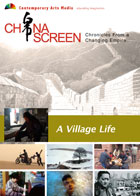 China Screen : A Village Life