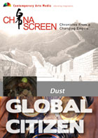 China Screen : Dust