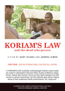 Koriam`s Law