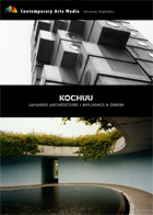 Kochuu: Japanese Architecture / Influence & Origin