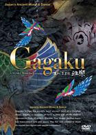Gagaku: Music For Eternity