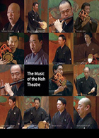 Noh - Theatre and Music 2 DVDs