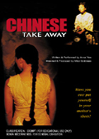 Chinese Take Away Film - STOCKTAKE
