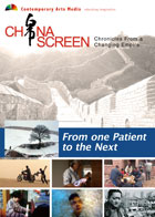 China Screen : From one patient to the next