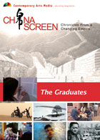 China Screen : The Graduates