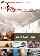 China Screen : Hard Old Rock