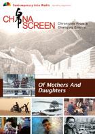 China Screen : Of Mothers  And  Daughters