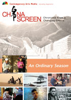 China Screen : An Ordinary Season