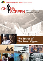 China Screen : The Secret of The Roast Pigeon