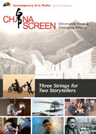 China Screen : Three Strings for Two Storytellers