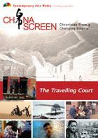 China Screen : The Travelling Court