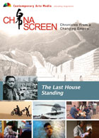 China Screen : The Last House Standing