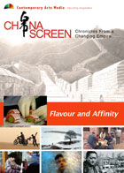 China Screen : Flavour and Affinity