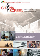 China Screen : Lost Sentence?