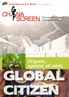 Global Citizen : Organic, against all odds