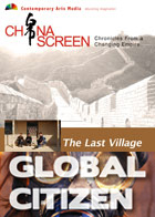 Global Citizen : The Last Village