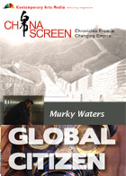 Global Citizen : Murky Waters