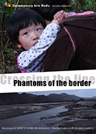Crossing the Line : Phantoms of the Border
