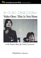 Yoko Ono : This Is Not Here