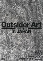 Outsider Art in JAPAN - Writing