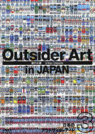 Outsider Art in JAPAN - Urban Dreams