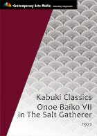 Kabuki Classics: Onoe Baiko VII in The Salt Gatherer STOCKTAKE