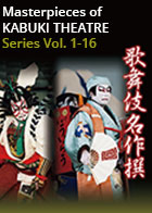 Masterpieces of Kabuki Theatre Series Vol. 1-16