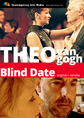 Blind Date (original + remake)