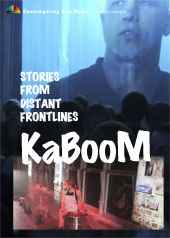 KaBooM: Stories from Distant Frontlines
