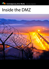 Inside the DMZ