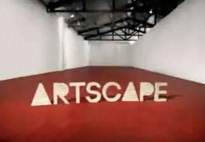 Artscape - Memory Play