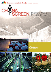 China Screen : Cotton