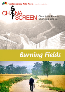 China Screen: Burning Fields