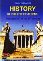 History of the City of Athens