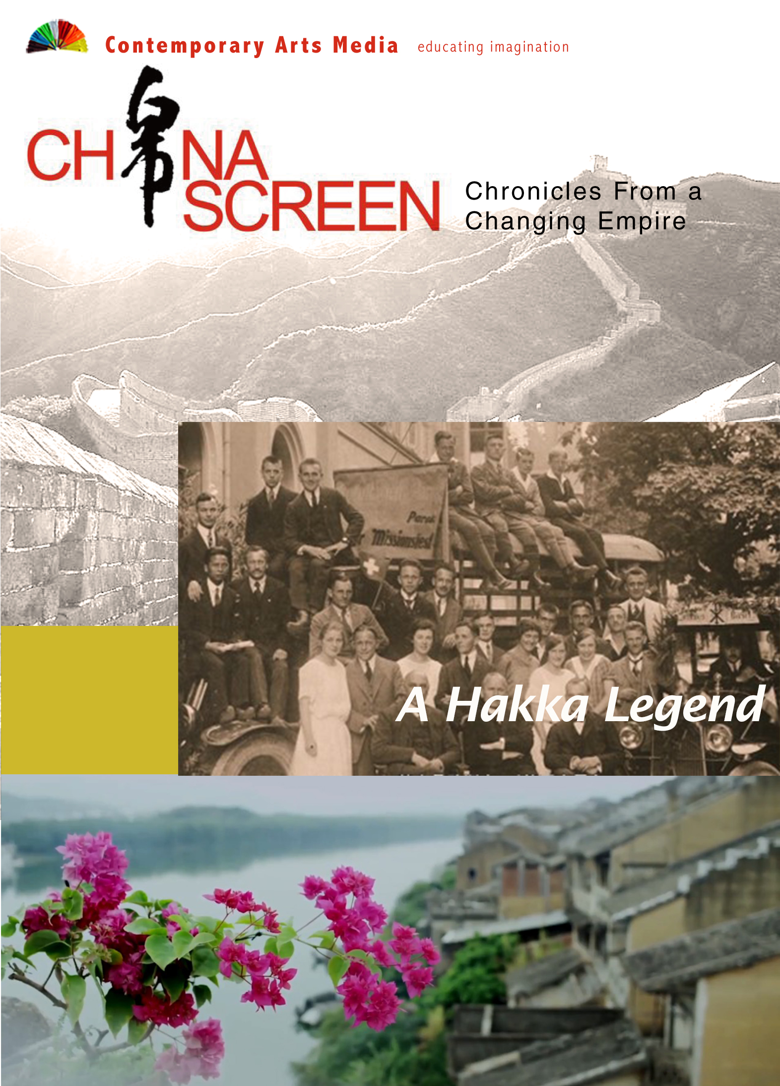 China Screen: A Hakka Legend