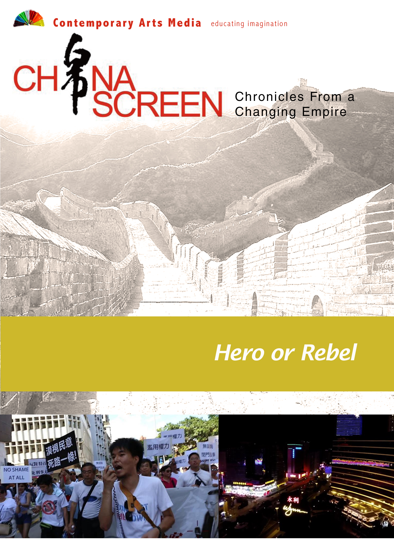China Screen: Hero or Rebel