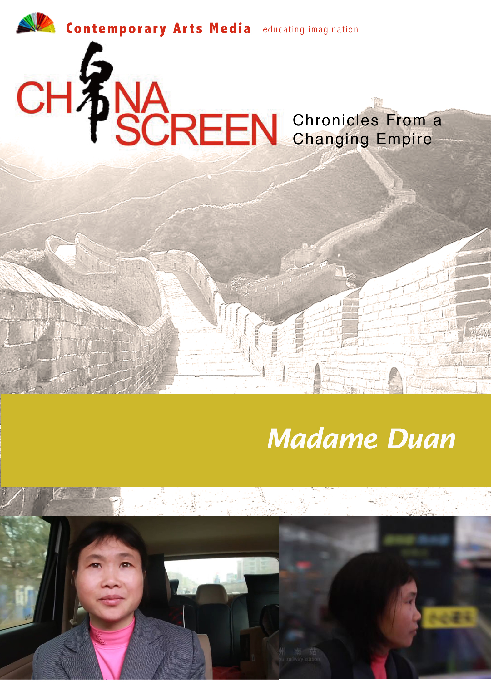 China Screen: Madame Duan