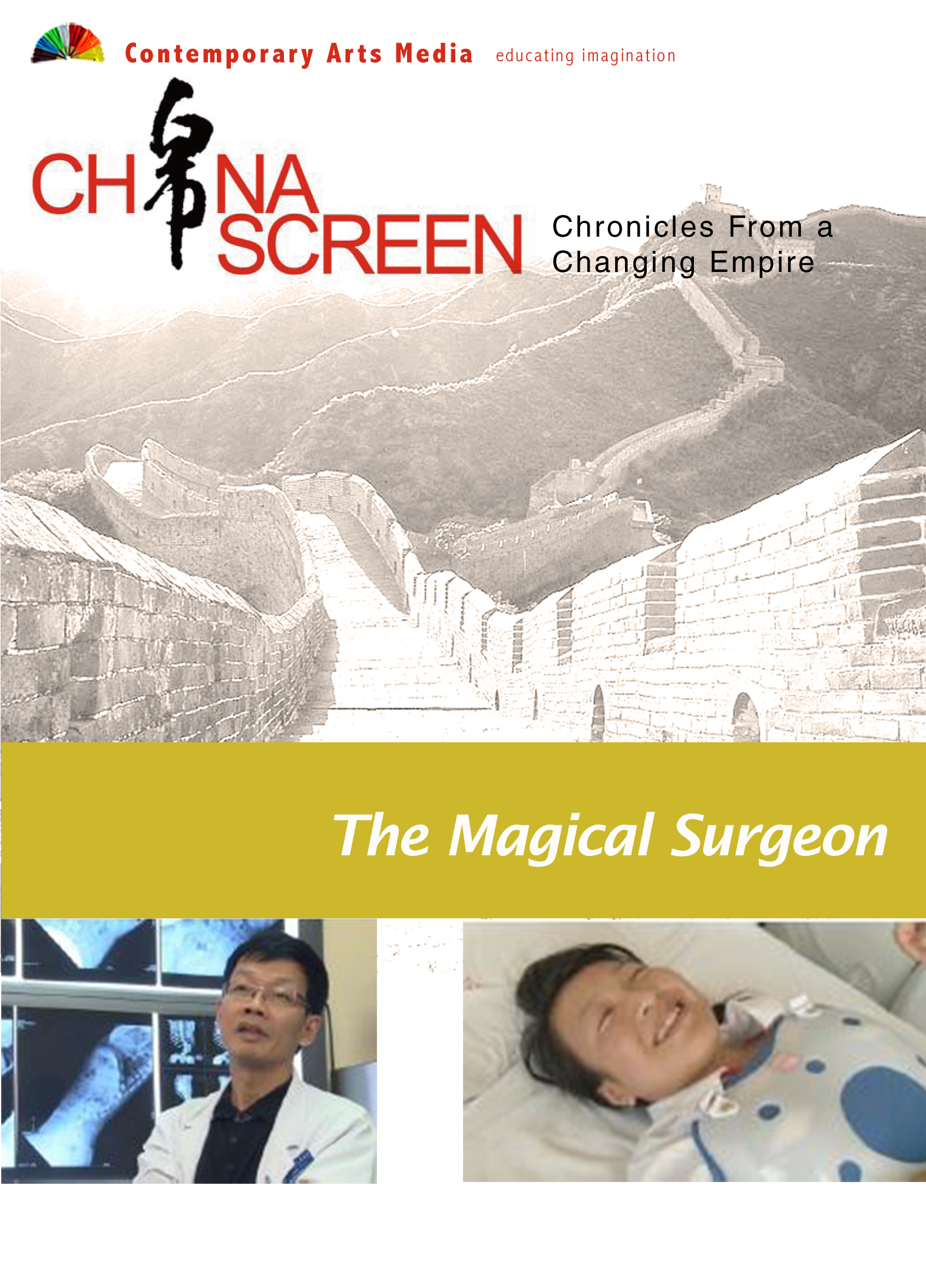 China Screen: The Magical Surgeon