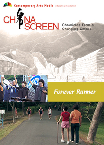 China Screen: Forever Runner