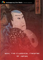 Noh, The Classical Theatre of Japan