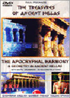 The Apocryphal Harmony & Geometry in Ancient Hellas