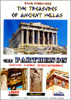 The Treasures of Ancient Hellas: The Parthenon