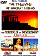 The Treasures of Ancient Hellas: The Temple of Poseidon