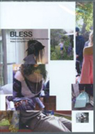 Bless: Celebrating 10 Years of Themelessness STOCKTAKE